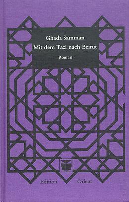 Cover: https://exlibris.azureedge.net/covers/9783/9228/2540/1/9783922825401xl.jpg