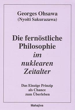 Cover: https://exlibris.azureedge.net/covers/9783/9248/4596/4/9783924845964xl.jpg