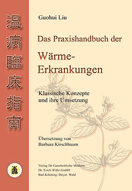 Cover: https://exlibris.azureedge.net/covers/9783/9273/4469/3/9783927344693xl.jpg
