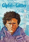 Cover: https://exlibris.azureedge.net/covers/9783/9371/0290/0/9783937102900xl.jpg
