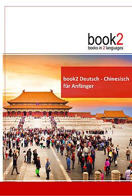 book2 Deutsch - Chinesisch für Anfänger [Versione tedesca]