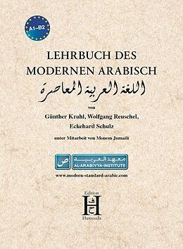 Cover: https://exlibris.azureedge.net/covers/9783/9400/7560/4/9783940075604xl.jpg