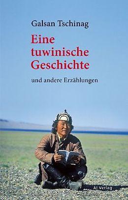 Cover: https://exlibris.azureedge.net/covers/9783/9406/6634/5/9783940666345xl.jpg