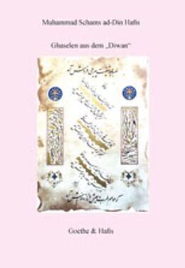 Cover: https://exlibris.azureedge.net/covers/9783/9407/6200/9/9783940762009xl.jpg