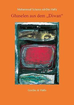 Cover: https://exlibris.azureedge.net/covers/9783/9407/6201/6/9783940762016xl.jpg