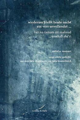 Cover: https://exlibris.azureedge.net/covers/9783/9407/6215/3/9783940762153xl.jpg
