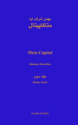 Cover: https://exlibris.azureedge.net/covers/9783/9407/6250/4/9783940762504xl.jpg