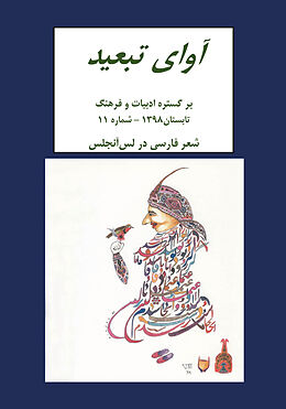 Cover: https://exlibris.azureedge.net/covers/9783/9407/6266/5/9783940762665xl.jpg