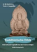 Cover: https://exlibris.azureedge.net/covers/9783/9413/8018/9/9783941380189xl.jpg