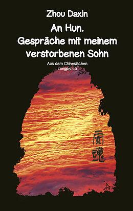 Cover: https://exlibris.azureedge.net/covers/9783/9421/1541/4/9783942115414xl.jpg