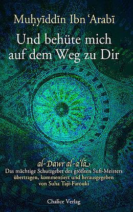 Cover: https://exlibris.azureedge.net/covers/9783/9429/1442/0/9783942914420xl.jpg