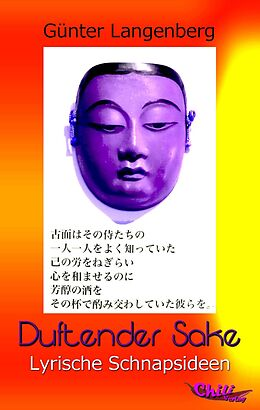 Cover: https://exlibris.azureedge.net/covers/9783/9432/9212/1/9783943292121xl.jpg