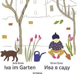 Cover: https://exlibris.azureedge.net/covers/9783/9441/7252/1/9783944172521xl.jpg