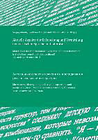 Cover: https://exlibris.azureedge.net/covers/9783/9442/0907/4/9783944209074xl.jpg