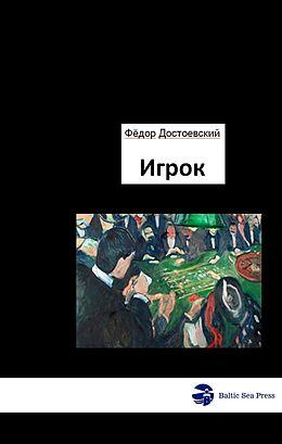 Cover: https://exlibris.azureedge.net/covers/9783/9453/4246/6/9783945342466xl.jpg