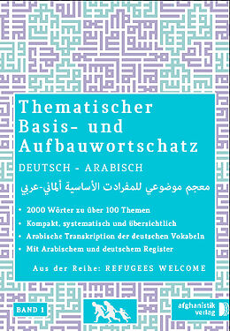 Cover: https://exlibris.azureedge.net/covers/9783/9453/4815/4/9783945348154xl.jpg