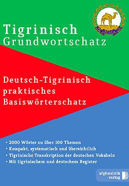 Cover: https://exlibris.azureedge.net/covers/9783/9453/4822/2/9783945348222xl.jpg