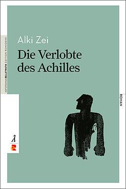 Cover: https://exlibris.azureedge.net/covers/9783/9461/4245/4/9783946142454xl.jpg