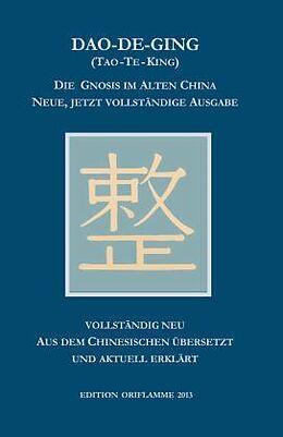 Cover: https://exlibris.azureedge.net/covers/9783/9523/6168/9/9783952361689xl.jpg