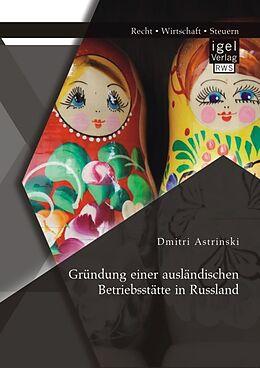 Cover: https://exlibris.azureedge.net/covers/9783/9548/5139/3/9783954851393xl.jpg