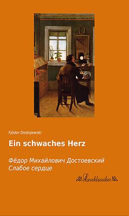Cover: https://exlibris.azureedge.net/covers/9783/9556/3629/6/9783955636296xl.jpg