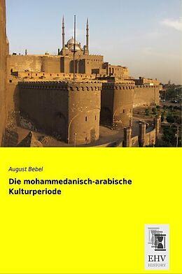 Cover: https://exlibris.azureedge.net/covers/9783/9556/4824/4/9783955648244xl.jpg