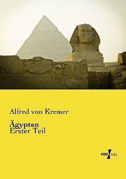 Cover: https://exlibris.azureedge.net/covers/9783/9561/0436/7/9783956104367xl.jpg