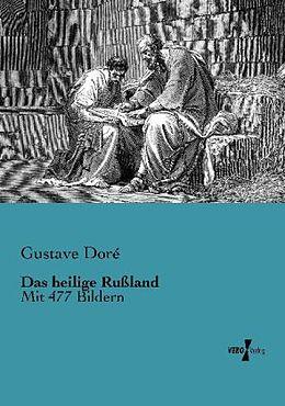 Cover: https://exlibris.azureedge.net/covers/9783/9561/0564/7/9783956105647xl.jpg
