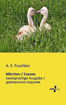 Cover: https://exlibris.azureedge.net/covers/9783/9561/0736/8/9783956107368xl.jpg