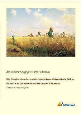 Cover: https://exlibris.azureedge.net/covers/9783/9569/7627/8/9783956976278xl.jpg