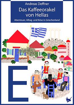 Cover: https://exlibris.azureedge.net/covers/9783/9577/1246/2/9783957712462xl.jpg