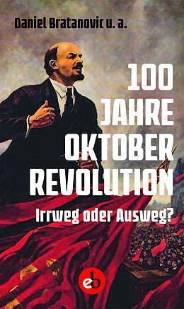 Cover: https://exlibris.azureedge.net/covers/9783/9584/1080/0/9783958410800xl.jpg