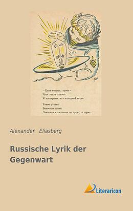 Cover: https://exlibris.azureedge.net/covers/9783/9591/3286/2/9783959132862xl.jpg