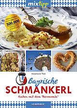 Berufsfelddidaktik der höheren Berufsbildung eBook by ...