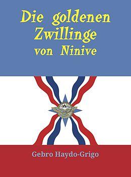 Cover: https://exlibris.azureedge.net/covers/9783/9608/6045/7/9783960860457xl.jpg