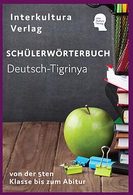 Kartonierter Einband Schülerwörterbuch Deutsch-Tigrinya von Interkultur Verlag