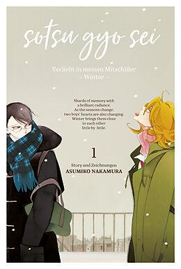 Cover: https://exlibris.azureedge.net/covers/9783/9643/3279/0/9783964332790xl.jpg