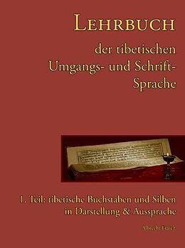 Cover: https://exlibris.azureedge.net/covers/9783/9813/1221/8/9783981312218xl.jpg
