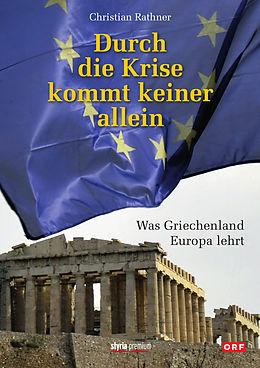 Cover: https://exlibris.azureedge.net/covers/9783/9904/0216/0/9783990402160xl.jpg