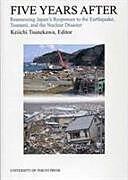Cover: https://exlibris.azureedge.net/covers/9784/1303/7050/9/9784130370509xl.jpg