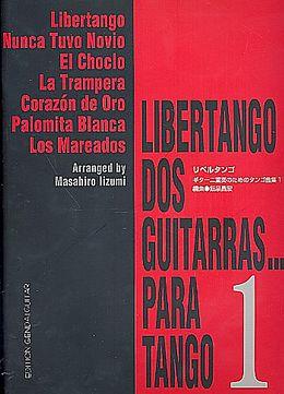 Cover: https://exlibris.azureedge.net/covers/9784/8747/1264/1/9784874712641xl.jpg