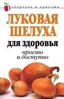 Cover: https://exlibris.azureedge.net/covers/9785/7905/4070/7/9785790540707xl.jpg