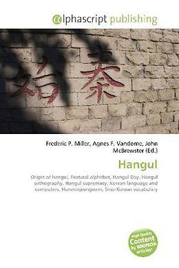 Cover: https://exlibris.azureedge.net/covers/9786/1300/6393/1/9786130063931xl.jpg