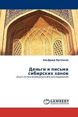 Cover: https://exlibris.azureedge.net/covers/9786/1304/6086/0/9786130460860xl.jpg