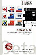 Cover: https://exlibris.azureedge.net/covers/9786/1310/6029/8/9786131060298xl.jpg