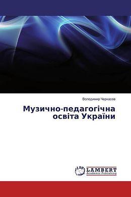 Cover: https://exlibris.azureedge.net/covers/9786/1382/3499/9/9786138234999xl.jpg