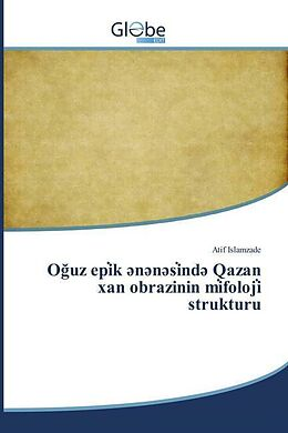 Cover: https://exlibris.azureedge.net/covers/9786/1382/4185/0/9786138241850xl.jpg