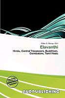 Cover: https://exlibris.azureedge.net/covers/9786/1382/6042/4/9786138260424xl.jpg