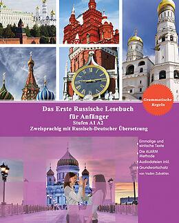 Cover: https://exlibris.azureedge.net/covers/9788/3652/4217/4/9788365242174xl.jpg