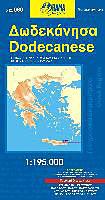 Cover: https://exlibris.azureedge.net/covers/9789/6044/8214/6/9789604482146xl.jpg